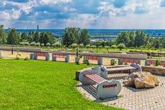 Großes Nowosibirsk-Planetarium Parklandplanetariums-Öffentlichkeit acces Stockfoto
