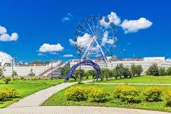 Großes Nowosibirsk-Planetarium Parklandplanetariums-Öffentlichkeit acces Lizenzfreie Stockfotos