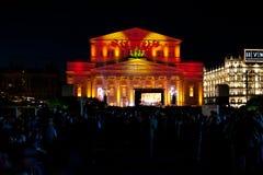 Großes oder Bolshoy-Theater in Moskau belichtete Stockfoto