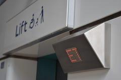Großes weißes Zeichen, das einen Aufzug zeigt Stockfoto