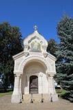 Grobowiec książe Dmitry Mikhailovich Pozharsky w wybawiciela monasterze St Euthymius w Suzdal, Rosja zdjęcia royalty free