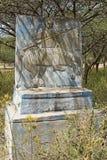 Grobowowie, Wielki rift valley, Etiopia, Afryka Obrazy Stock