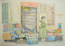 Grocers Shop Stock Image