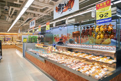grocery obraz royalty free