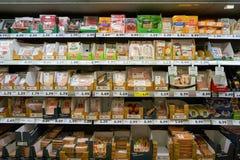 grocery zdjęcie stock