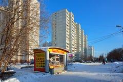 Grocery kiosks. City Balashikha, Russia. Stock Photography