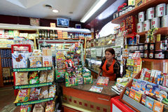 Grocery shop in Rome Stock Photos