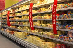 Grocery store cheese shelves. In supermarket Auchan,Bucharest,Romania Stock Photo