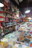 Grocery store in downtown Shanghai.. Wet markets and grocery stores are excellent places to look for fresh produce and dry products Royalty Free Stock Photos
