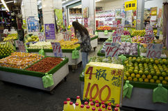 Grocery store Kaohsiung Stock Photo