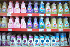 Grocery Store: Laundry Detergent Royalty Free Stock Photo