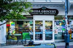 Grocery store in NoDa, Charlotte, North Carolina. Stock Photography