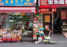 Grocery store in Shanghai, China Stock Photo