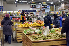 Grocery store supermarket Stock Photo