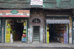 Grocery stores and soap in the city of Aleppo. 12 febrary 2007-damascus-sirya-Fgrocery stores and soap in the city of Aleppo Royalty Free Stock Image