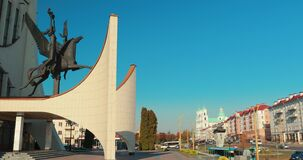 Grodno, Belarus. Grodno Regional Drama Theater In Sunny Autumn Day