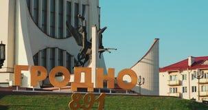 Grodno, Belarus - October 16, 2019: Grodno Regional Drama Theater In Sunny Day