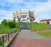 Grodno Drama Theater. Belarus Stock Photo