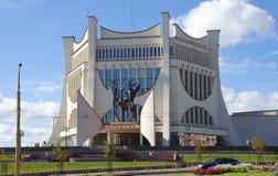 Grodno Regional Drama Theater, Belarus Royalty Free Stock Image