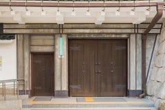 Grodowy drzwi japończyka kasztel lub grodowej bramy historyczny budynek Obrazy Stock