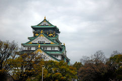 grodowy Osaka Fotografia Royalty Free