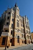 Grodowy Richard lwa serce, Kijów Fotografia Royalty Free