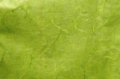 Groenboek (achtergrond) Stock Afbeeldingen