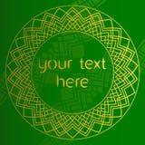 Groene achtergrond met rond gouden patroon in de stijl van het Oosten Stock Foto's