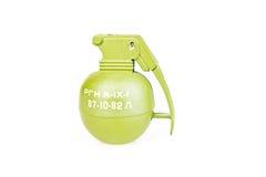 Groene granaat Stock Fotografie
