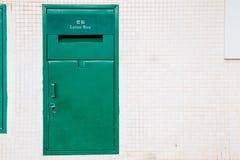 Groene metaalbrievenbus en witte muur royalty-vrije stock fotografie