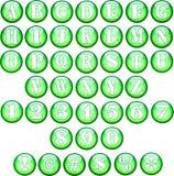 Groene Sferische Doopvonten vector illustratie
