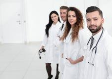 Groep vaklieden van het medische centrum Stock Afbeeldingen