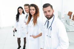 Groep vaklieden van het medische centrum royalty-vrije stock fotografie