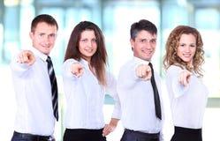 Groep van vier bedrijfsmensen Stock Afbeeldingen