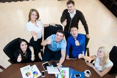 Groepswerk in het bureau Royalty-vrije Stock Foto's