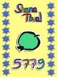 Groet op Rosh Hashanah in document stijl sticker 5779 appel, ster doodle De hand trekt Vector illustratie Stock Afbeelding