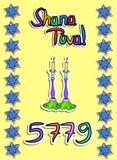 Groet op Rosh Hashanah in document stijl sticker 5779 Ster doodle De hand trekt Vector illustratie Royalty-vrije Stock Foto's