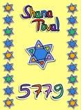 Groet op Rosh Hashanah in document stijl sticker 5779 Ster doodle De hand trekt Vector illustratie Royalty-vrije Stock Foto