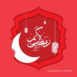 Groet van de Ramadan kareem de Arabische kalligrafie met document besnoeiingshalve maan en lantaarns stock illustratie