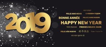 2019 - Groetkaart - Gelukkig Nieuwjaar vector illustratie