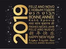 2019 Groetkaart - Gelukkig Nieuwjaar stock illustratie