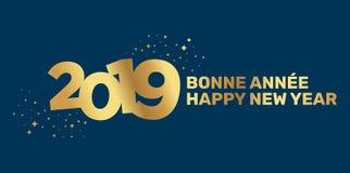 2019 Groetkaart - Gelukkig Nieuwjaar royalty-vrije illustratie