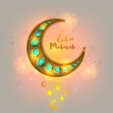 Groetkaart met Gloeiende Maan voor Eid Mubarak Stock Foto