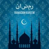 Groetkaart met mening van moskee royalty-vrije illustratie