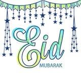 Groetkaart met Modieuze Teksten voor Eid Mubarak Royalty-vrije Stock Foto's