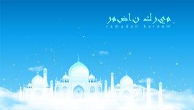Groetkaart met Ramadan Moskee in de wolken en de Arabische groetinschrijving 3d Hoog gedetailleerde realistische illustratie vector illustratie