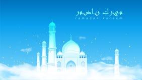 Groetkaart met Ramadan Moskee in de wolken en de Arabische groetinschrijving 3d Hoog gedetailleerde realistische illustratie stock illustratie