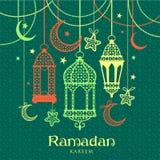Groetkaart Ramadan Kareem Stock Afbeeldingen