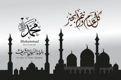 Groetkaart ter gelegenheid van de verjaardag van de Helderziende Muhammad Royalty-vrije Stock Afbeelding