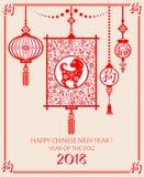 Groetkaart voor Chinees Nieuw jaar 2018 met het hangen van document lantaarn, hiëroglief en hond stock illustratie